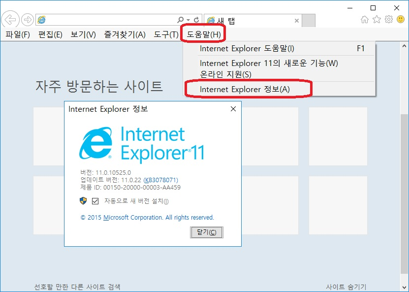 how to stop enhancement in ie browser